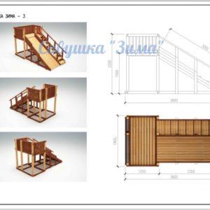 Зимняя деревянная игровая горка Савушка «Зима» — 3_1