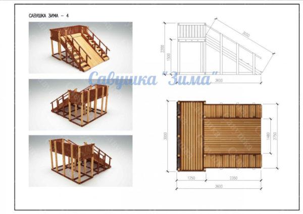 Зимняя деревянная игровая горка Савушка «Зима» — 4_6